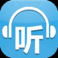 中文听书网app手机客户端下载 v5.2.6