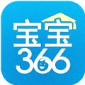 宝宝366教师版官网版app下载 v1.71