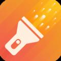 健康手电筒app手机版下载 v1.2.0