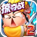 刘备磕头2妖霸山四周年iOS礼包