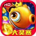 全民游戏厅大奖赛HD360版