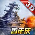 雷霆��2手游官方�W站正版 v1.0