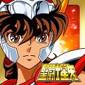 圣斗士星矢十二宫勇士官方iOS手机游戏 v1.3