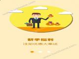 脸贷网app手机版下载 v1.0.1