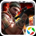 火线追击游戏下载百度版 v3.0.0.0