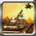 坦克直升机城市战游戏安卓版 v1.8