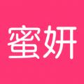 蜜妍海淘O2O美妆平台官网app v1.0.1