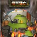 坦克逃亡手机游戏官网下载 v1.0