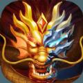 战龙之刃官网安卓版 v10.1.1.160