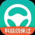 元贝驾考驾照科目四2016手机版模拟考试 v1.1.1