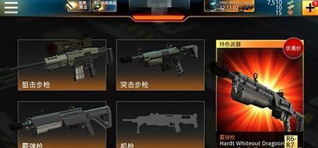 致命狙击手游武器选择推荐  什么武器好[图]
