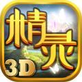 精灵战歌LOL官方UC九游版 v1.5.0