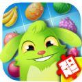 农场水果连连看游戏手机版下载 v1.0.2