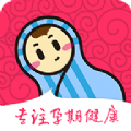 孕小二app官网下载 v0.3.5