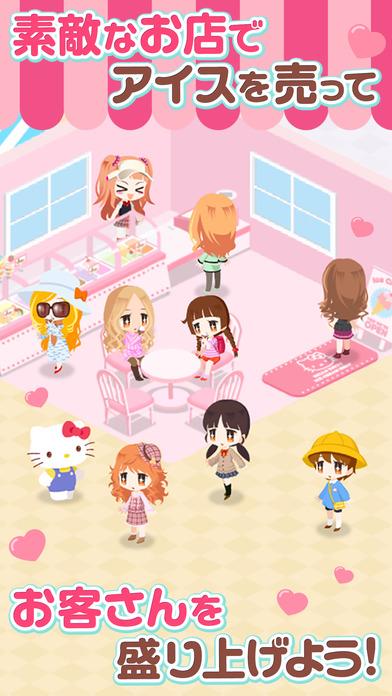 Hello Kitty冰淇淋店中文图2