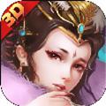 封神策官方网站游戏下载UC九游版 v1.1.2