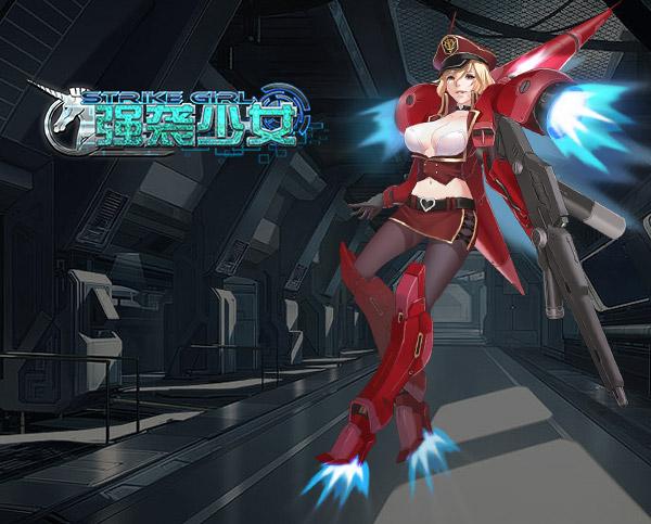 强袭少女红色角马玩法技能攻略[图]