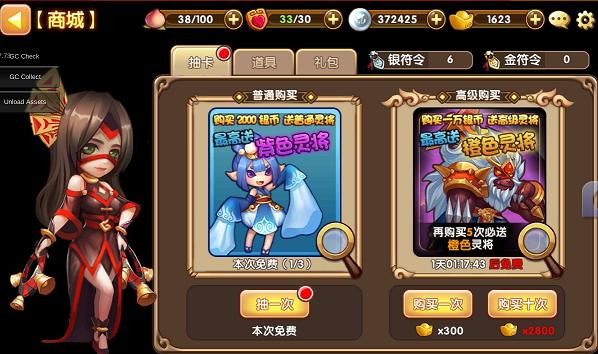 无双小师妹下载 嗨客手机游戏站