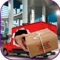 快递卡车模拟器无限金币内购破解版 v1.0