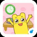 宝宝的一天app手机版下载 v1.0