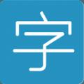 轻字典app手机版下载 v1.0