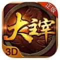 大主宰新版游戏官方网站下载 v1.1.6.46