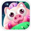 支付宝猪来了红包版下载安装 v3.1.2