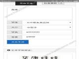 艺术字体生成器app在线下载手机版 v2.0