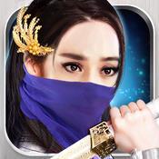 武神赵子龙传单机版手机游戏 v1.0