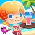 糖糖假日海滨酒店官方正版游戏下载 v1.0