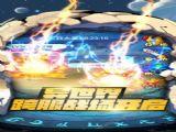 魔灵幻想精灵部落战争手游ios版下载 v1.0