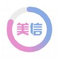 美信生活app软件官方下载 v2.9.5