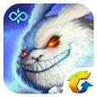 英雄战歌腾讯版手游iOS版 v1.0