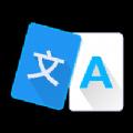 翻译君软件app官方下载安装 v1.0.5