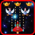 太空袭击狙鸡手无限金币破解版(Chicken Shooter) v2.0