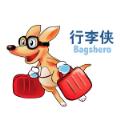 空手到行李管家app下载手机版 v1.0.0