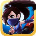 忍者传奇对打游戏手机版下载 v1.0
