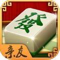 湖南亲友棋牌官方游戏安卓最新版 v1.1.0.3