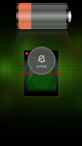 指纹充电是什么软件?指纹充电软件介绍[图]