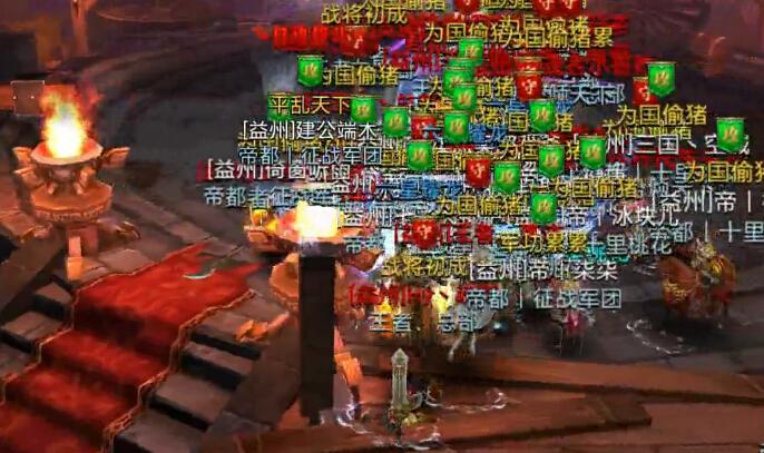 御龙在天手游国战视频介绍[图]