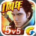 全民超神体验服官网手游下载 v1.16.0