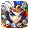 西游奇遇记官方游戏安卓版 v1.0.0