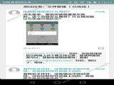华为众测软件app官方下载安装 v1.3.0
