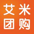 艾米团购app下载手机版 v4.6.7