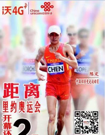 奥运流量包10云6g只能看视频?奥运流量包可以每日更新在线观看AV_手机用?[图]