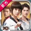 旋风少女iOS官网免费版下载 v1.0.5