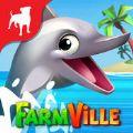 开心农场海岛度假游戏手机版下载(FarmVille Tropic Escape) v1.0.253