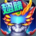 铠甲勇士之英雄归来无限金币修改破解版 v1.0.3