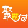 聚码付app下载手机版 v1.2.3
