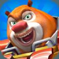 熊出没之机甲熊大无限金币破解版安卓版 v1.0.9